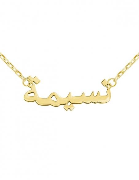 Collier prénom arabe or