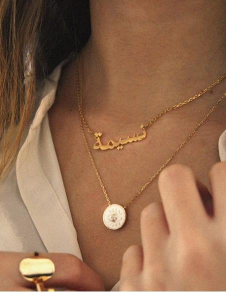 Collier prénom arabe en plaqué or pas cher