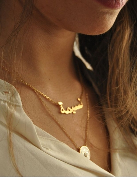 Collier prénom arabe en plaqué or